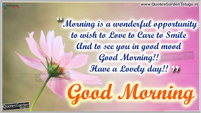 Feel Good Good morning status messages quotes