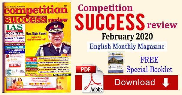 Competition Success Review Magazine February 2020