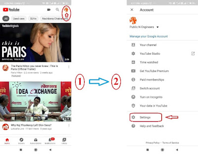 How to Turn off Age Restricted Mode on YouTube in the mobile app