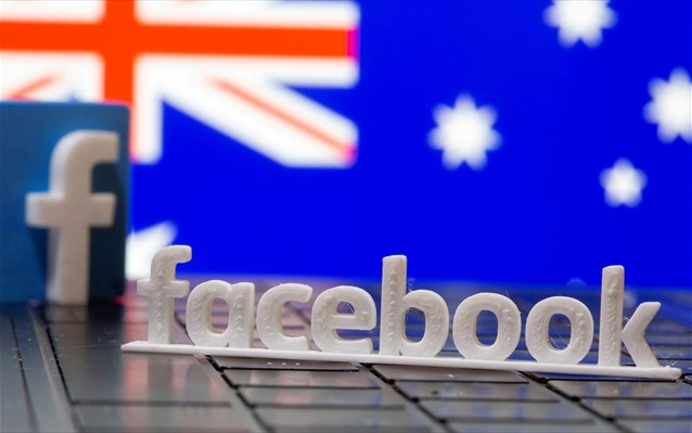 Συμβιβασμός Αυστραλίας- Facebook: Πώς συμφωνήθηκε η άρση του «μπλόκου» στις ειδήσεις