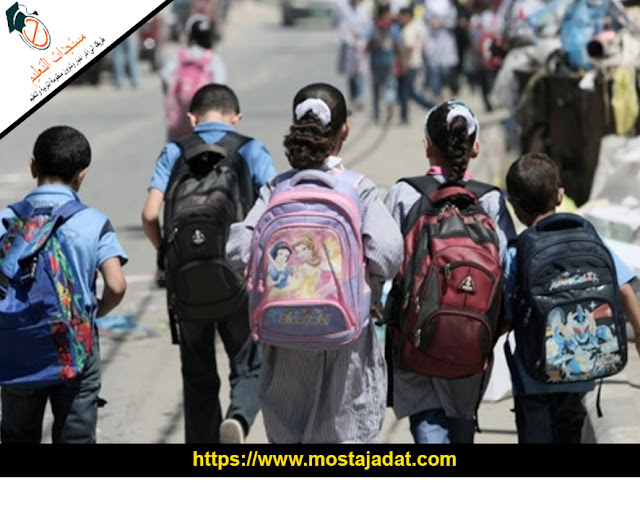 فيدرالية الآباء تطالب بإنجاح جميع تلاميذ الابتدائي
