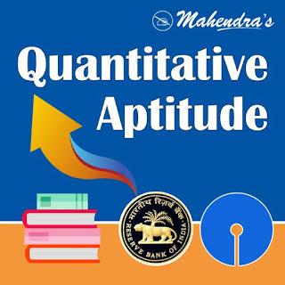 Quantitative Aptitude Quiz For SBI Clerk / RBI Assistant | 04-02-2020