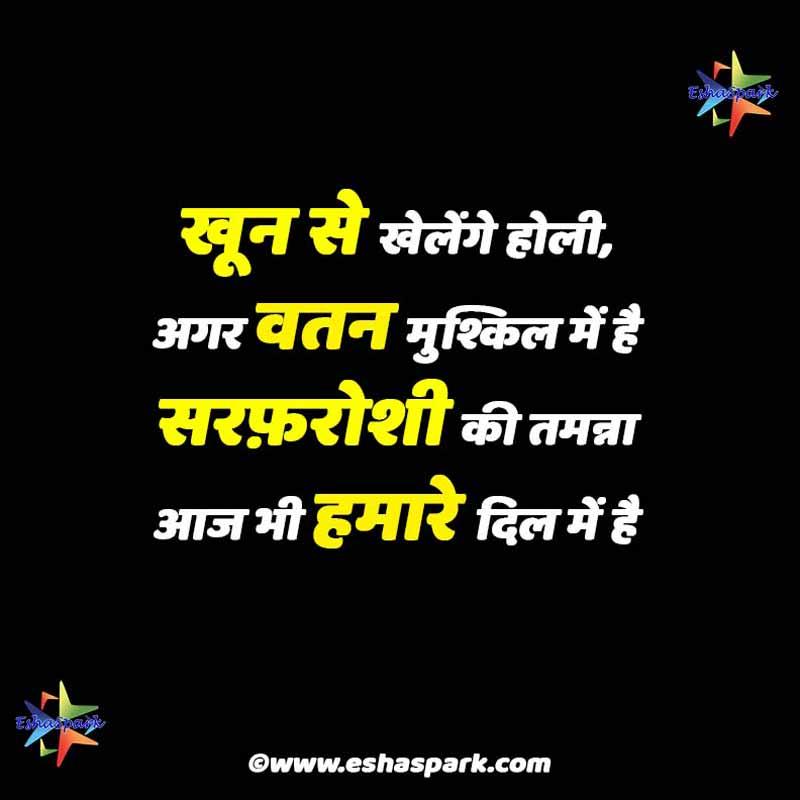 Pulwana quotes