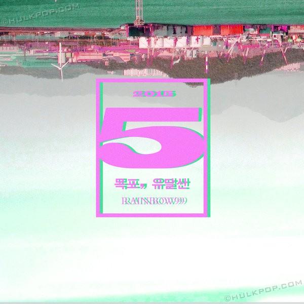 [Single] Rainbow99 – Mokpo, Yudalsan Mountain