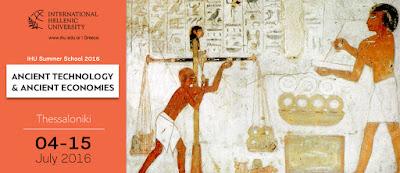 Αρχαία Τεχνολογία και Αρχαίες Οικονομίες