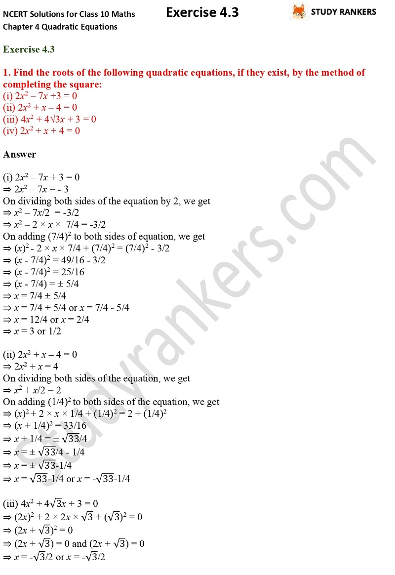 NCERT Solutions for Class 10 Maths Chapter 4 Quadratic Equations Exercise 4.3 Part 1