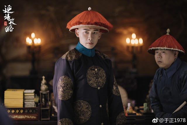 Story of Yanxi Palace Nie Yuan