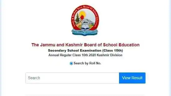 JKBOSE 10th Jammu & Kashmir division annual result declared for regular students today 2021