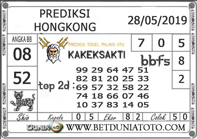 Prediksi Togel HONGKONG DUNIA4D 28 MEI 2019