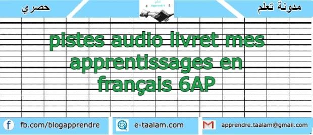 pistes audio livret mes apprentissages en français 6AP