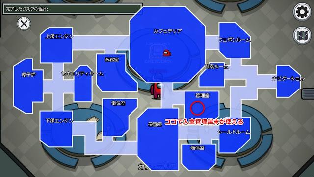 入室管理端末位置に〇をつけたTHE SKELDのマップ画像
