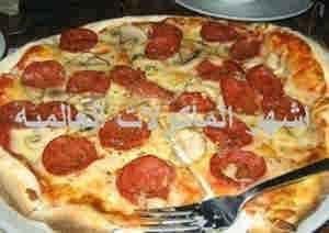بيتزا نابولى