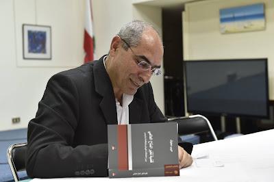 Forum culturel arabe  15 décembre 2017 dans - ART habib