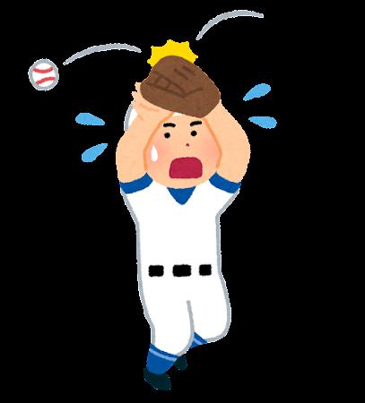 無料イラスト かわいいフリー素材集: 野球のエラーのイラスト