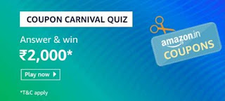 Coupon Carnival Quiz Answers
