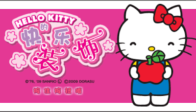 【PSP】凱蒂貓的快樂裝飾中文版(Hello Kitty's Happy Accessory)!