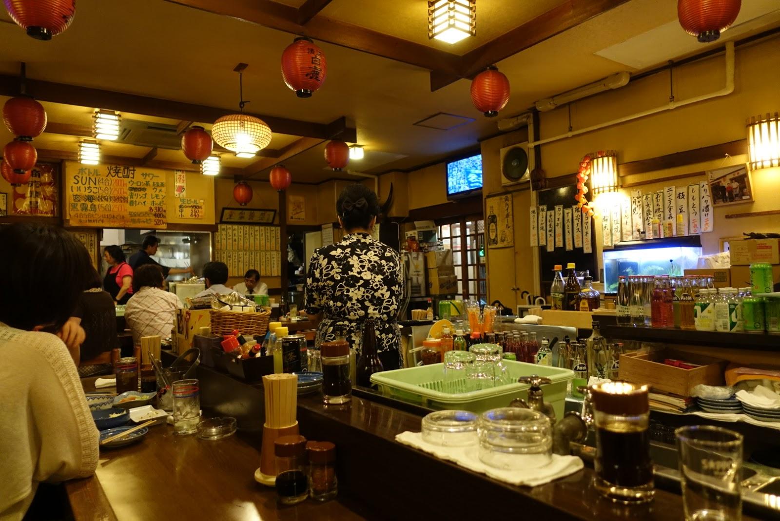 「宝泉(東京都北区王子1-19-10)」の画像検索結果