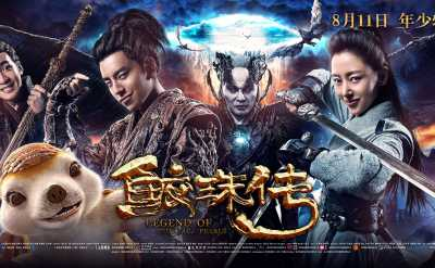 Legend of The Naga Pearls (2017) Dual Audio Hindi - Chinese Download 480p BDRip