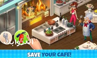 تحميل لعبة Manor Cafe مهكرة للاندرويد