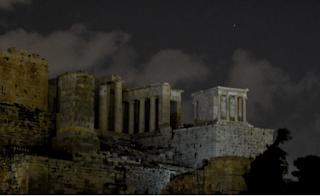 Φωτογραφία: Έσβησαν τα φώτα στην Ακρόπολη για την «Ωρα της Γης»