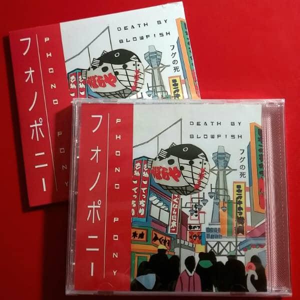 Op de albumhoes van Phono Pony hangt een uit papier gesneden kogelvis die buiten het restaurant Zuboraya van Osaka hangt