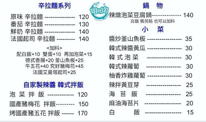 韓棒棒韓國烤肉飯-三民區韓式推薦