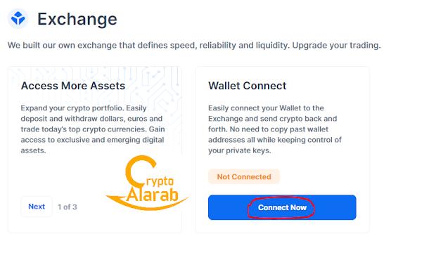 ربح عملات رقمية مجانية مع محفظة بلوكتشين blockchain