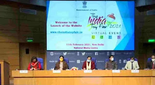 Central Government launched India Toy Fair 2021 official Website