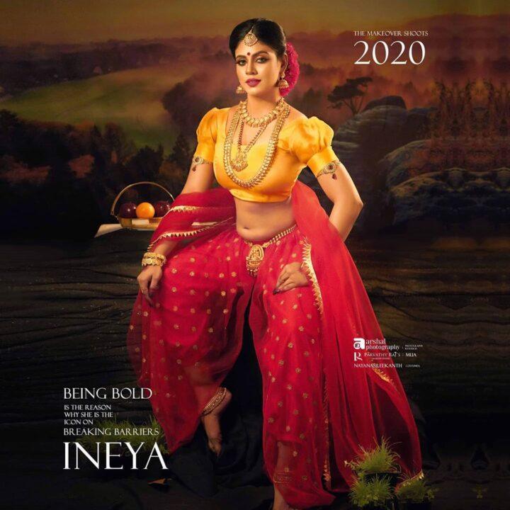 Ineya 2020 photo