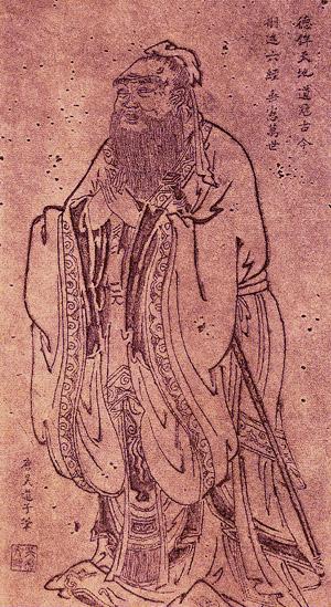 Confúcio pode ter observado a chuva de meteoros Liridas - imagem feita pelo pintor Wu Daozi entre  685-758