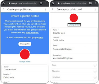 What is Google Public card