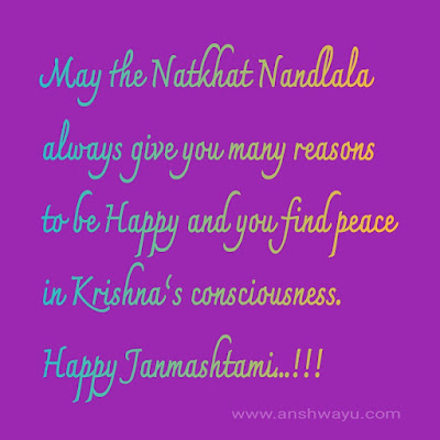 janmashtami decoration janmashtami wishes in english janmashtami 2020 in mathura krishna janmashtami 2020 date