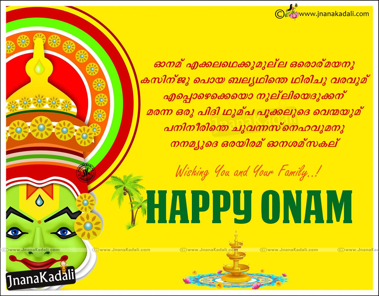 Happy Onam Wishes Hd Wallpapers Labzada Wallpaper