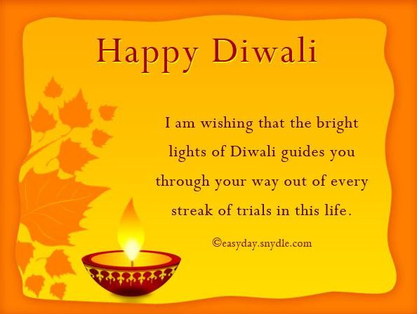 Diwali wishes message in english happy diwali world diwali wishes message in english diwali wishes message in english 2018 diwali wishes quotes diwali messages m4hsunfo