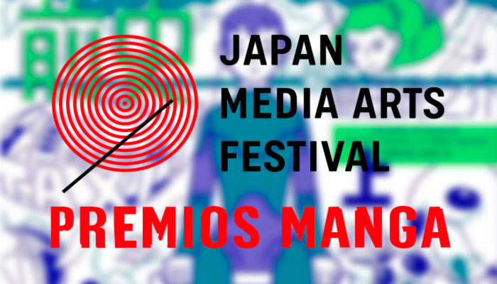 23 Japan Media Arts Festival - Premios Manga