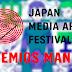 GANADORES DEL 23º JAPAN MEDIA ARTS FESTIVAL: MANGA