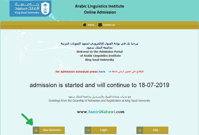 Cara Daftar Online Ma'had Lughoh Universitas Raja Saud (KSU)