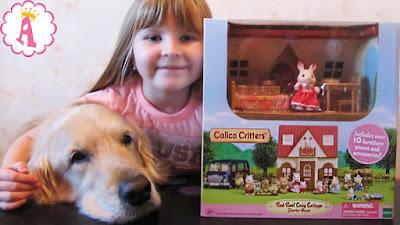 Кукольный домик шоколадного кролика