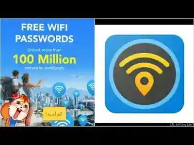تطبيق WiFi Map لمعرفة كلمة السر لشبكة الواى فاى