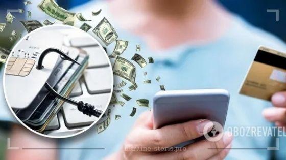Українців обдзвонюють шахраї і позбавляють грошей: опубліковано розмову