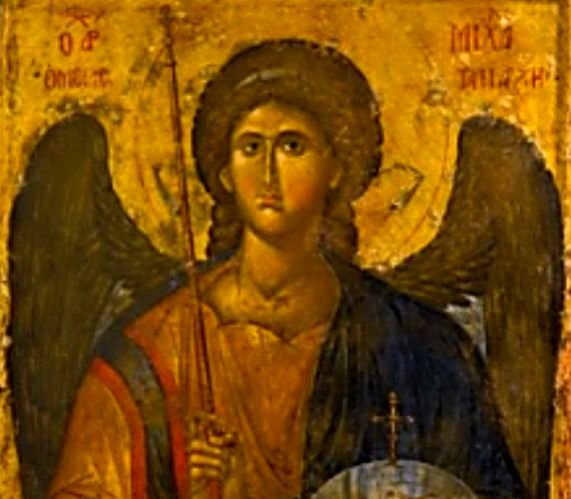 Heaven and Earth: Art of Byzantium from Greek Collections at the National Gallery of Art, Washington