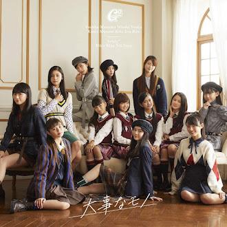 [Lirik+Terjemahan] Girls² - Daiji na Mono (Hal yang Berharga)