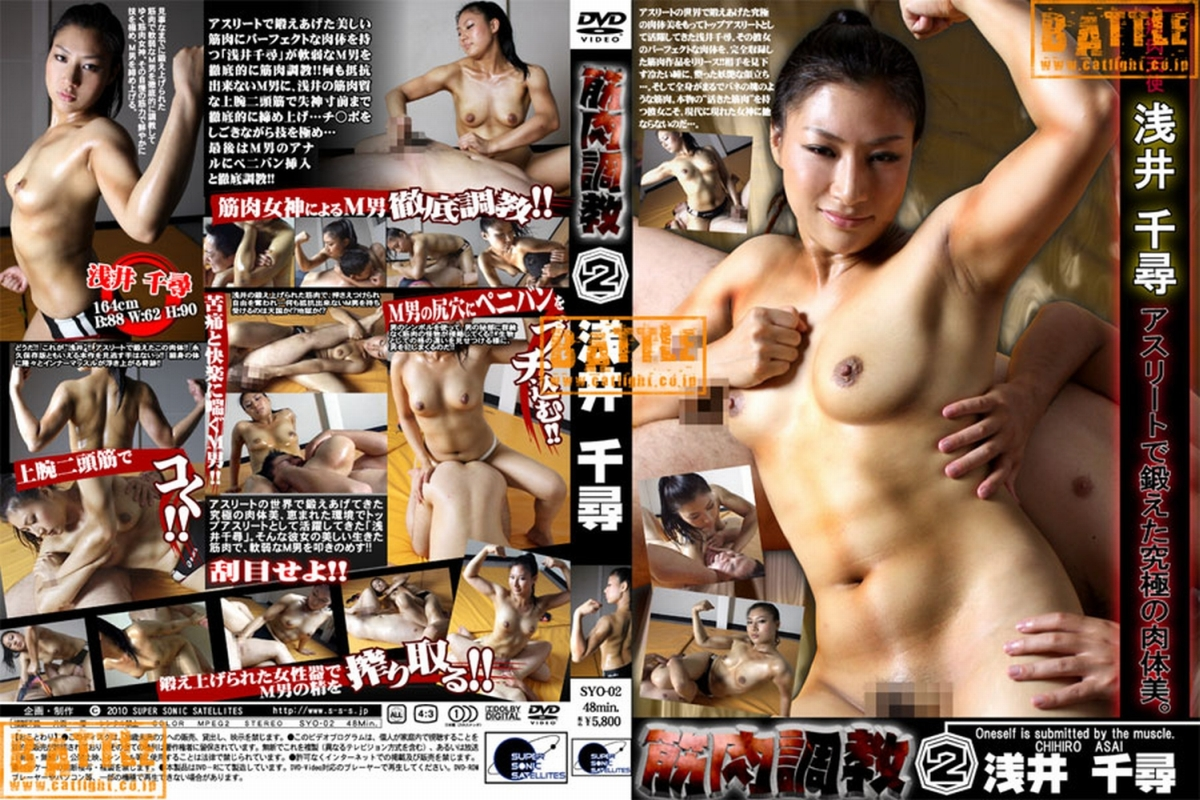 Japanese Wrestling Sex