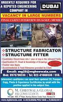 Engineering Company Job