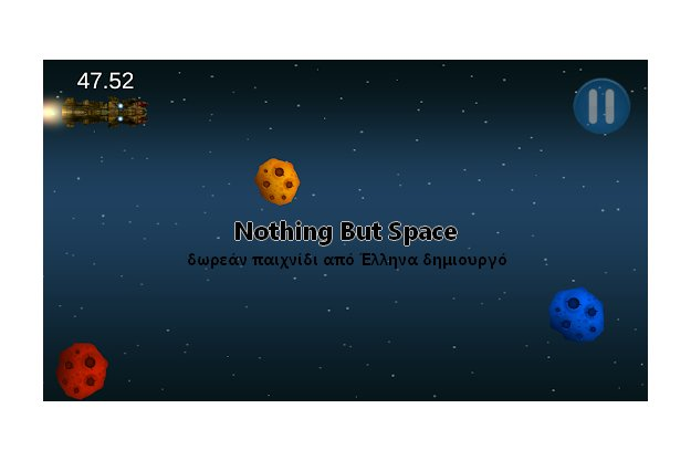 Nothing But Space - Δωρεάν παιχνίδι από Έλληνα δημιουργό