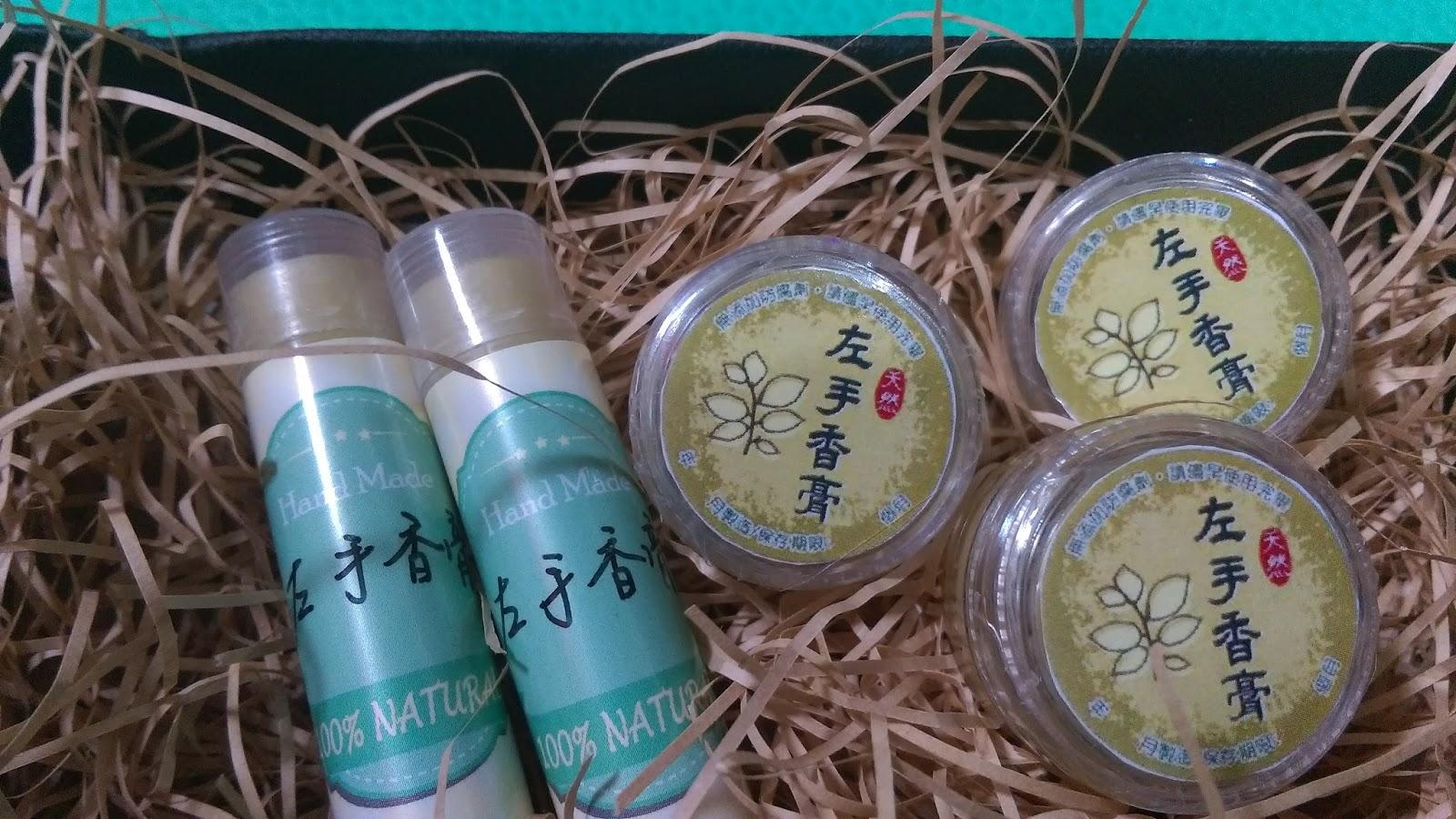 sheila's handmade shop: 左手香膏