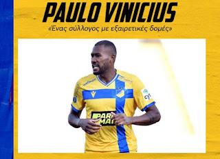 PAULO VINICIUS «Να δώσουμε τον καλύτερο μας εαυτό για να επαναφέρουμε τον ΑΠΟΕΛ στη θέση που του αξίζει»
