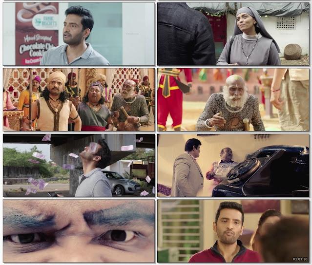 Biskoth 2020 Hindi Dubbed 1080p WEBRip