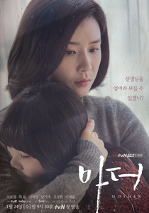 Mother | Eps 01-08 [Ongoing]
