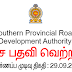 Southern Provincial Road Development Authority